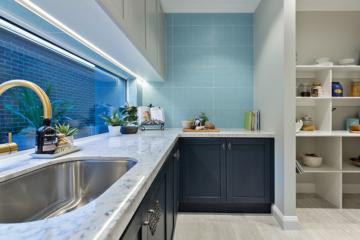 Kitchen 2017